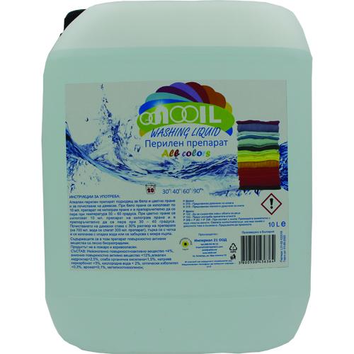 Течен препарат за бяло и цветно пране