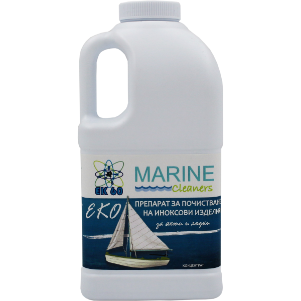 Препарат за яхти и лодки Marine за почистване на иноксови изделия
