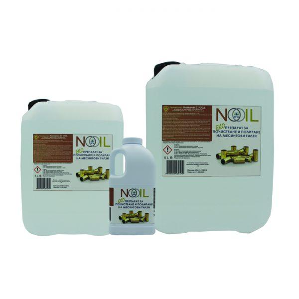 Препарат за почистване и полиране на месингови гилзи